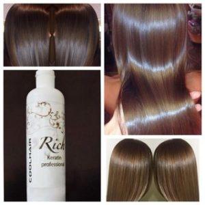 Кератиновое выпрямление и восстановление волос Rich от CoolHair